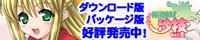 1/25魔法少女沙枝Vol.2
